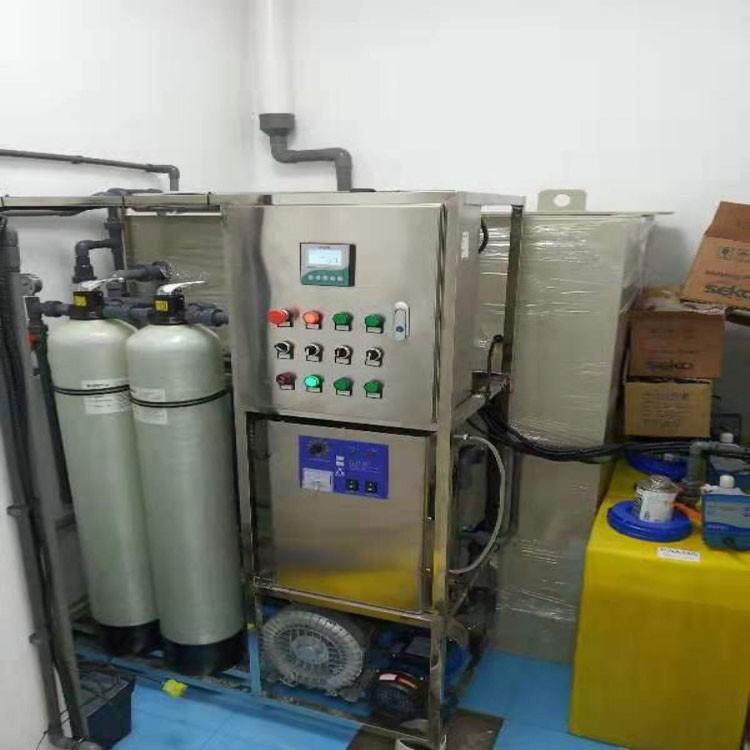 医学检验科化验室实验室污水处理设备轩科XKFS  废水处理整套设备