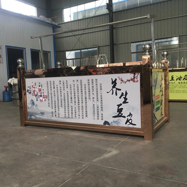 多功能优质油皮机  全自动优质油皮机  蒸汽豆腐皮机