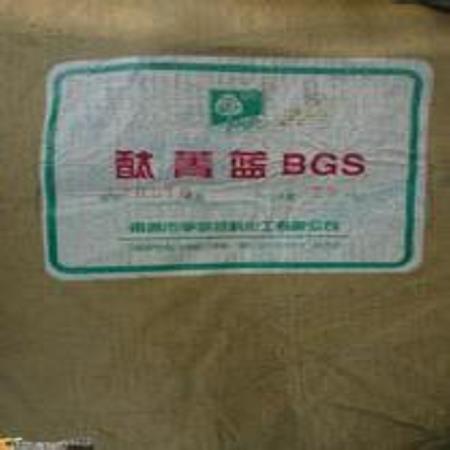 庆阳回收颜料,回收油漆油墨厂颜料回收色粉,颜料回收价格