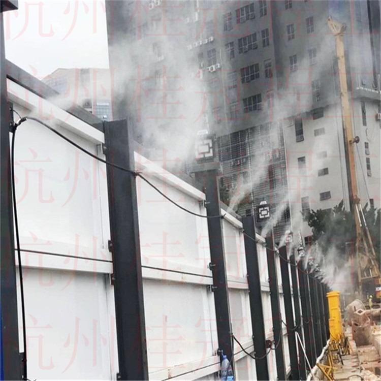 厂家直销杭州桂冠4KW工地造雾机 供应优质桂冠7.5KW景观造雾机