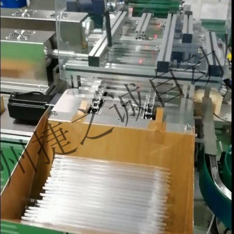 移液管生产自动化流水线