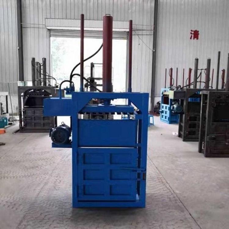 多用途 废品打包机 小型立式打包机 热销机型小型立式打包机多用途