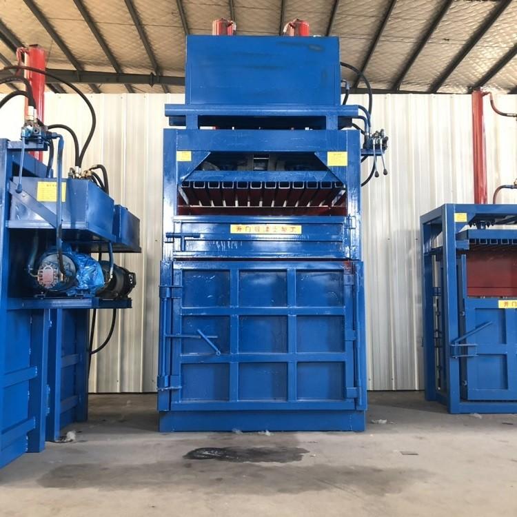 便捷  废品打包机  全自动打包机 厂家直销全自动打包机便捷