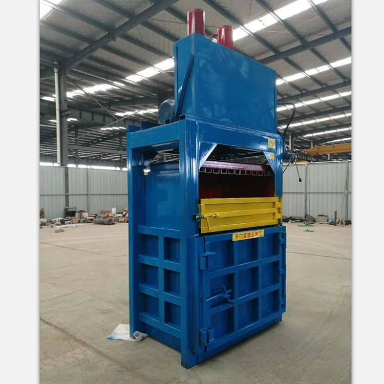 多用途  废料打包机  全自动打包机 厂家热销全自动打包机多用途
