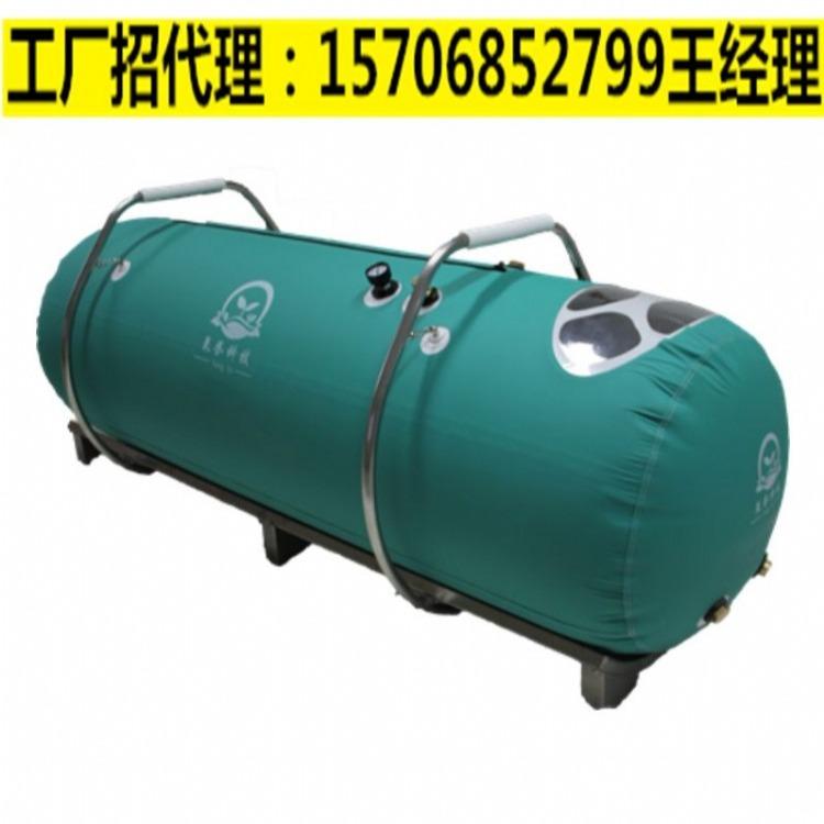 远古大气氧舱-高压氧舱