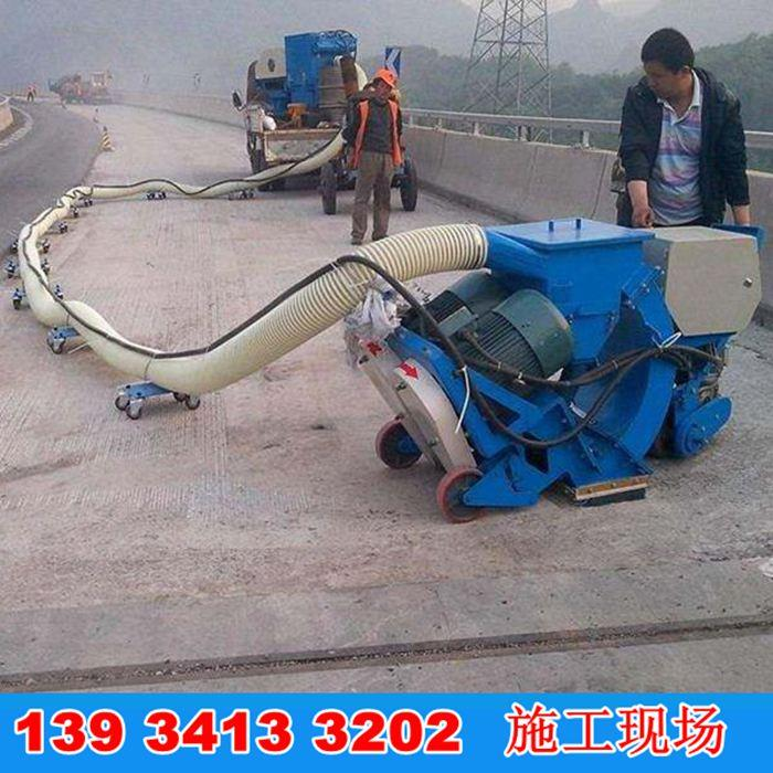 贵州铜仁水泥路面抛丸机 防水预处理抛丸机厂家供应