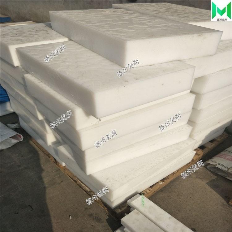 定制加厚阻燃MC尼龙板 自润滑含油稀土尼龙板 浇铸PA6尼龙板材