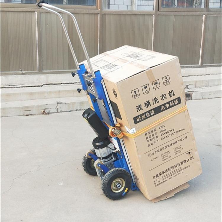 电动载物爬楼机 拉货电动手推车 搬家拉货电动搬运车 电动爬楼车