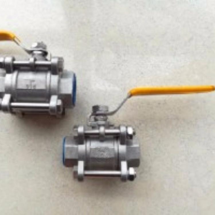 CJZQ-H20L高壓球閥   CJZQ-H25L高壓球閥 品質更上乘倉庫現貨供應