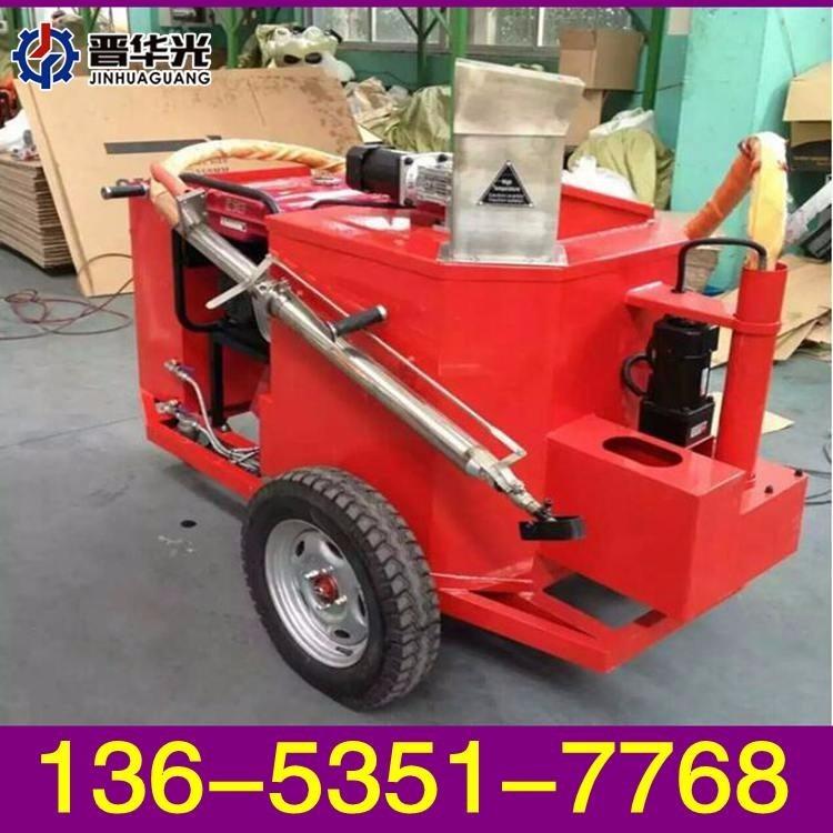 灌封胶专用灌缝机 60升路面灌缝机 350升路面灌缝机哪家好