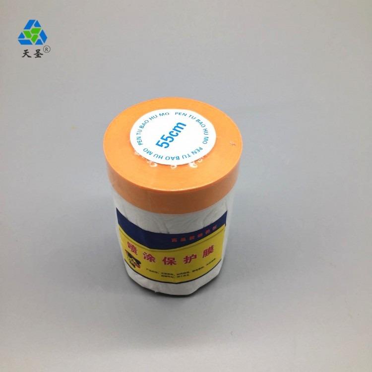 厂家定做和纸保护膜 汽车喷漆保护膜遮蔽膜美纹纸批发装修保护膜