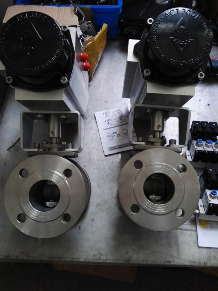 调节阀厂家直销  三通调节阀  ZDLPF46电动衬氟调节阀