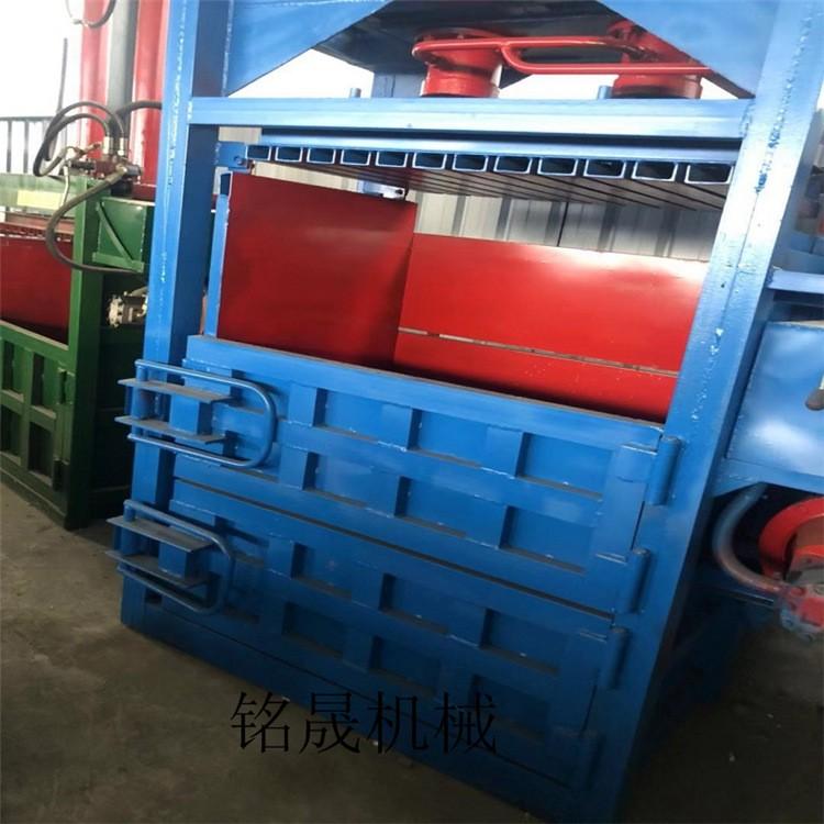中型双缸液压打包机   油漆桶液压打包机  稻草液压打包机  无忧售后
