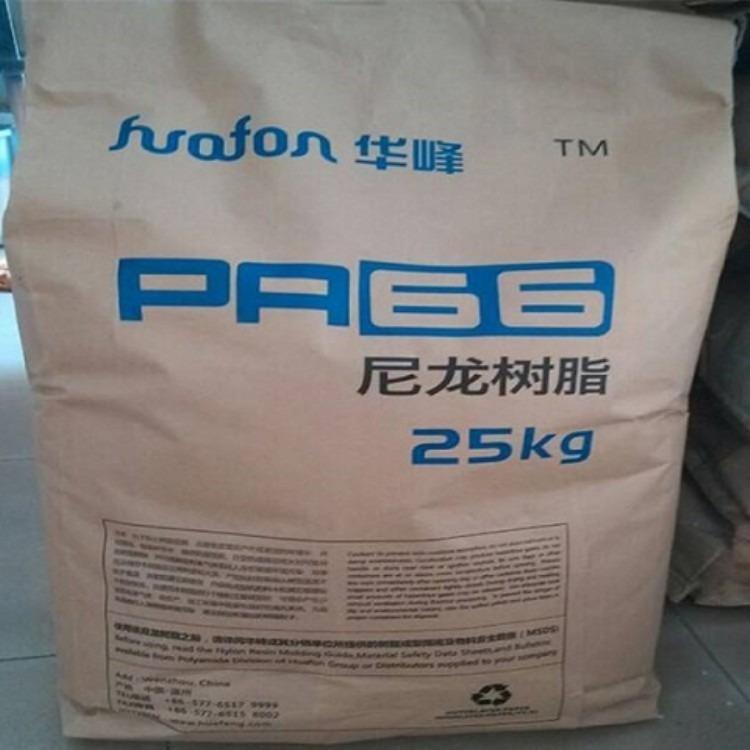 工程塑料PA66 | 聚亚己基己二酸酰胺#聚己二酰己二胺|尼龙66浙江华峰EP158NB塑料