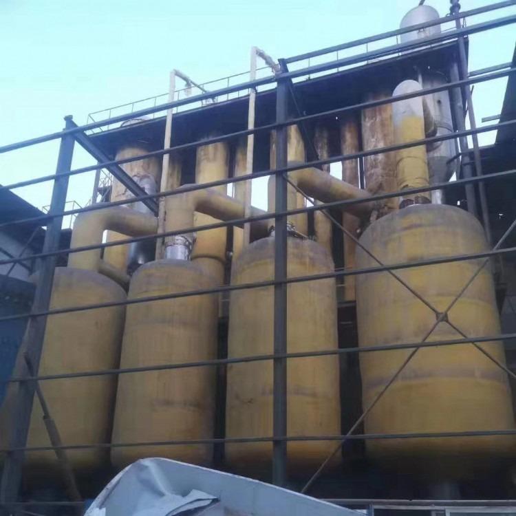 出售二手四效五体346L材质50吨降膜浓缩蒸发器二手四效蒸发器二手四效316L材质蒸发器