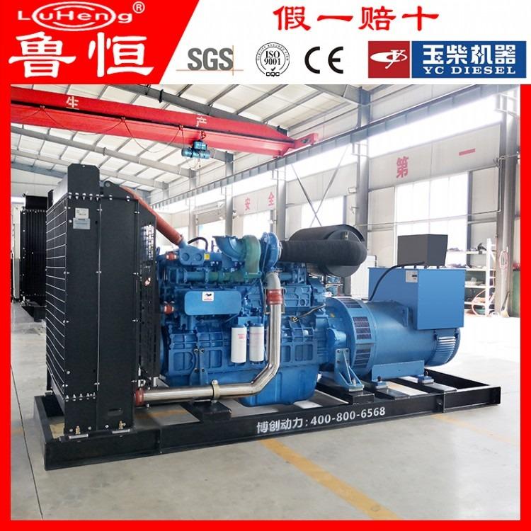 供应玉柴400千瓦柴油发电机组 大功率全自动发电机组 足功率低油耗
