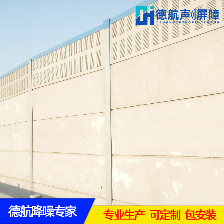 山东水泵房热泵消音屏水泵隔音墙 泵站声屏障 泰安泵房隔音板