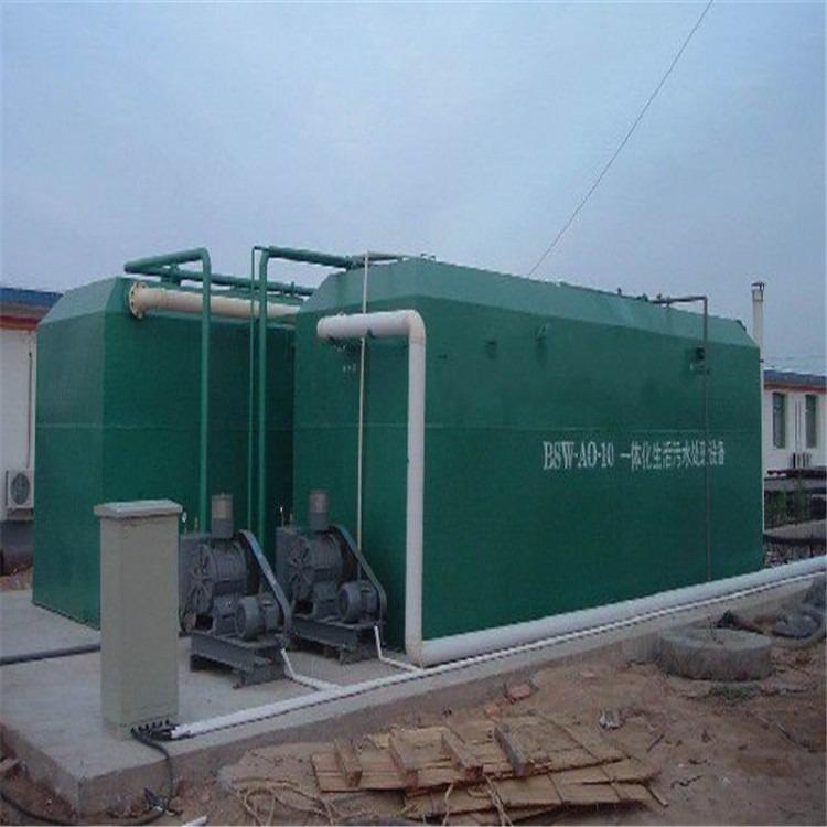 喷漆房污水处理设备生产厂家 喷漆油漆污水处理回用装置