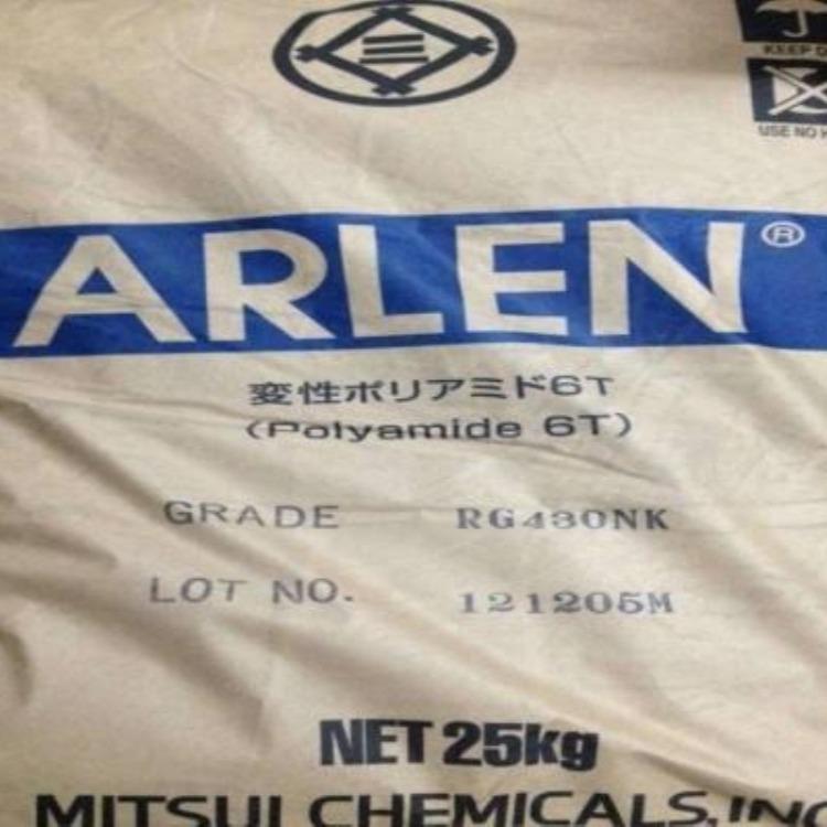 供应三井Arlen PA6T RA230NK