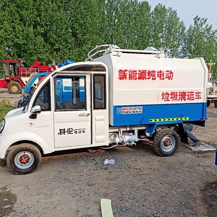浙江电动四轮垃圾车多少钱一辆 纯电动四轮挂桶垃圾车价格 自装卸电动垃圾车