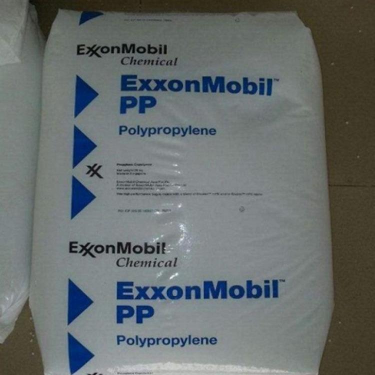 耐高温塑料PP/埃克森美孚/7031E2  塑胶原料