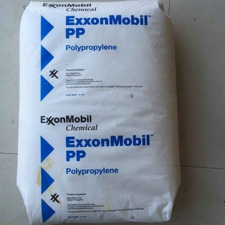 高刚性纯树脂塑料PP/埃克森美孚/3854   塑胶原料
