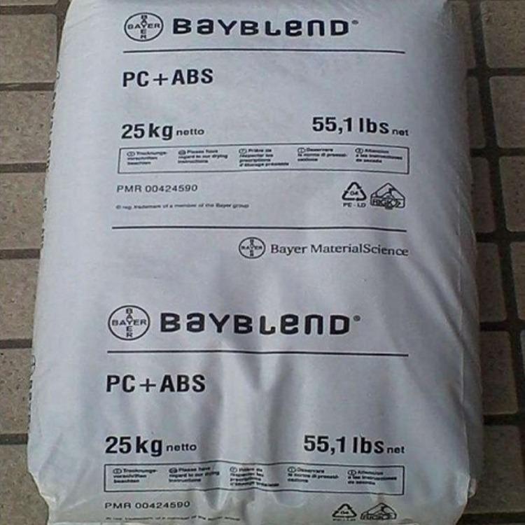 供应电子电器 PC/ABS德国拜耳T85 XF标准品级塑胶原料