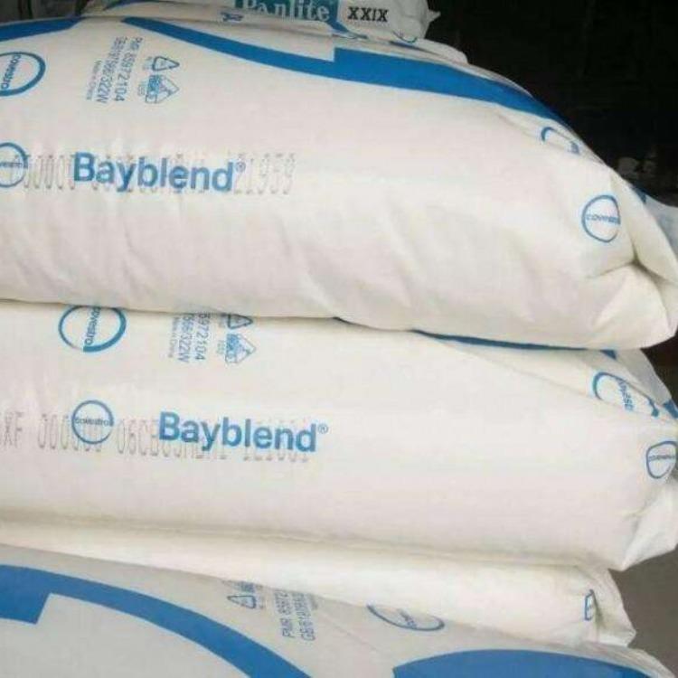 供应 PC/ABS美国液氮PCA-F-7004 EM 塑胶原料