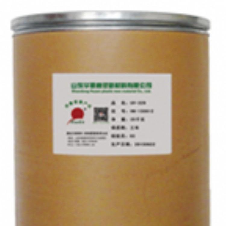 油品稳定剂 白油稳定剂