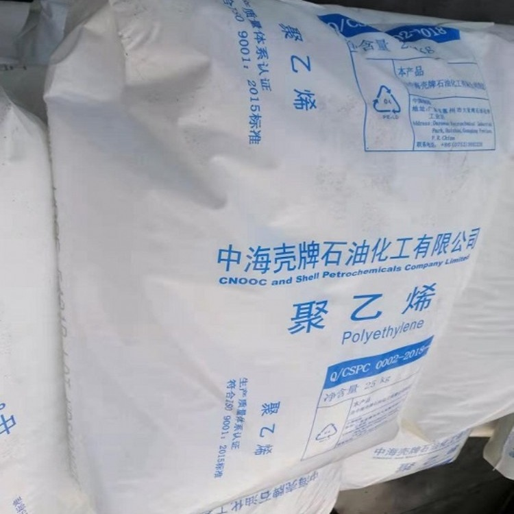 供应高刚性HDPE 惠州中海壳牌 5421B 薄膜级通用塑料