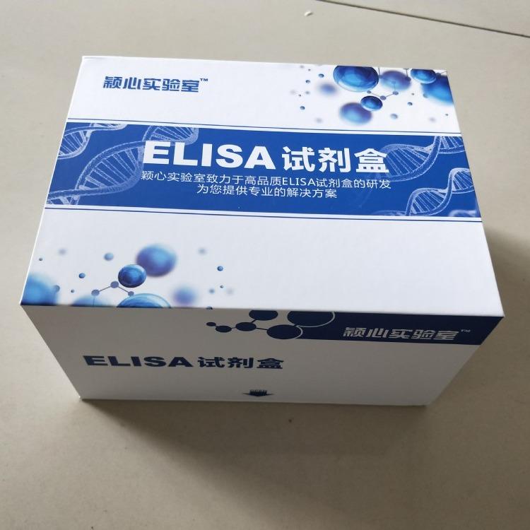 小鼠硫氧化还原蛋白(Trx)Elisa试剂盒