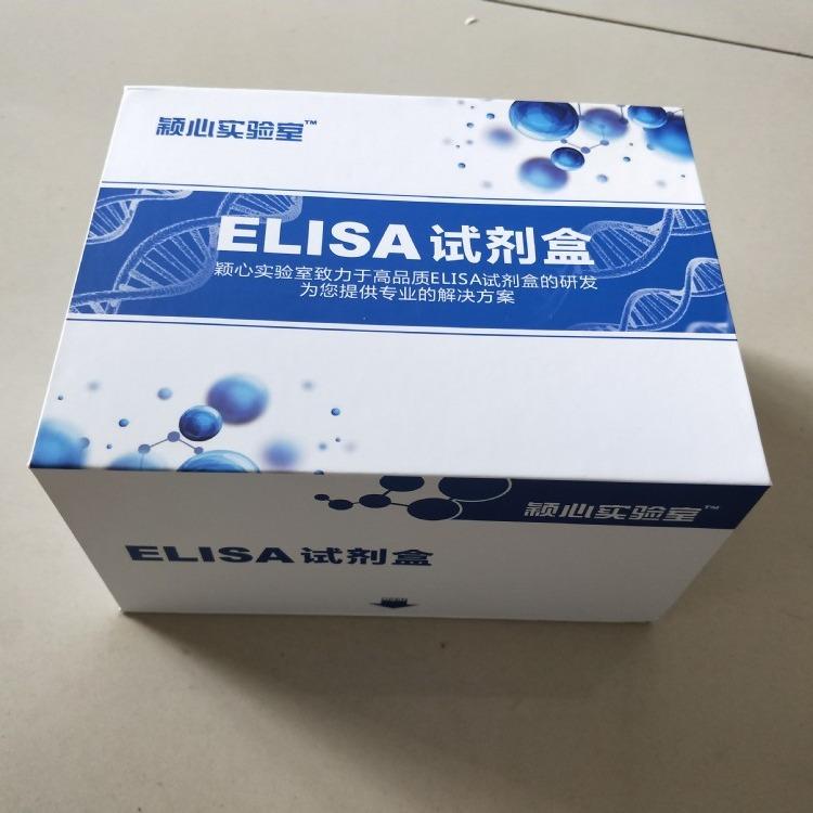 小鼠乳铁传递蛋白乳铁蛋白(LFLTF)Elisa试剂盒