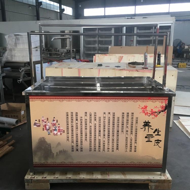 新款圆盒  豆笋鲜豆  油皮机 蒸汽腐竹 油皮机 8盒方形  豆制品油皮机