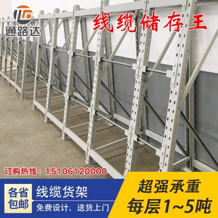 厂家直销定制 线缆货架 放线电线中型电缆货架线缆货架电缆盘货