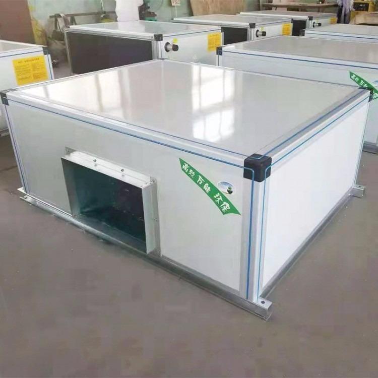 厂家直销吊顶式空调机组 空气处理机组 新风机组中央空调