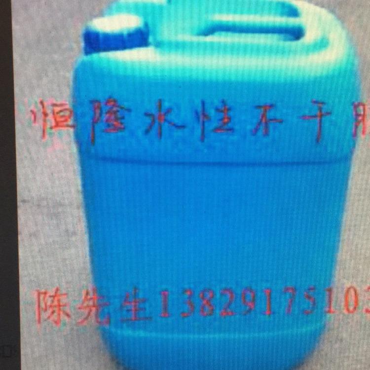 专业生产水性不干胶水高粘水性不干胶水生产厂家