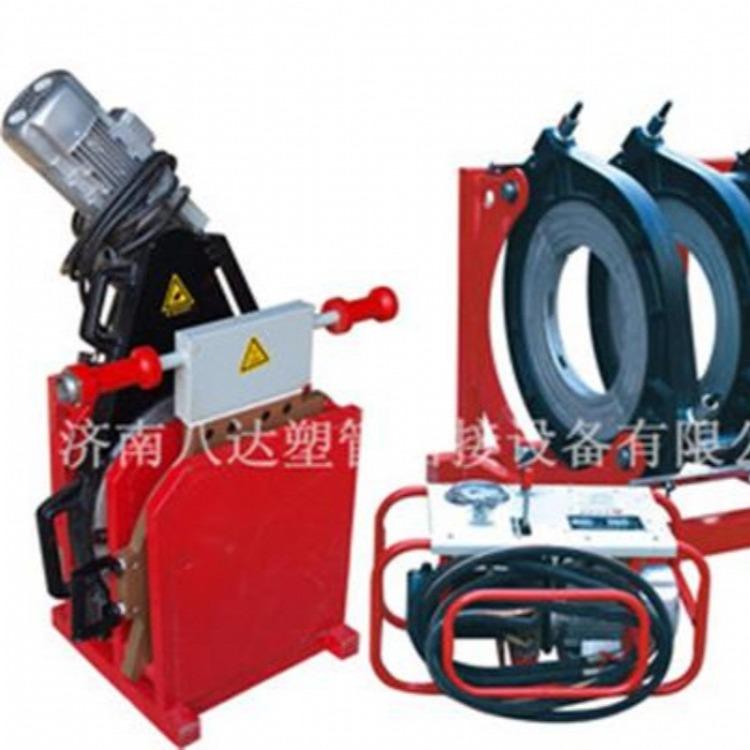 济南八达厂家直销液压800热熔对接焊机 热熔焊机 塑料管材热熔机