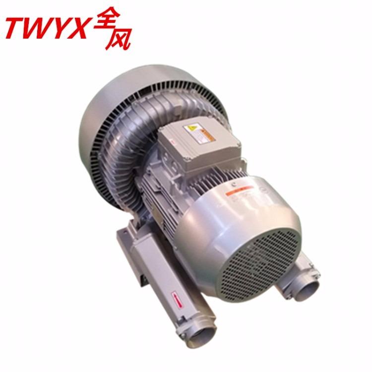 防腐蚀专用高压风机防腐蚀专用旋涡风机防腐蚀专用旋涡气泵