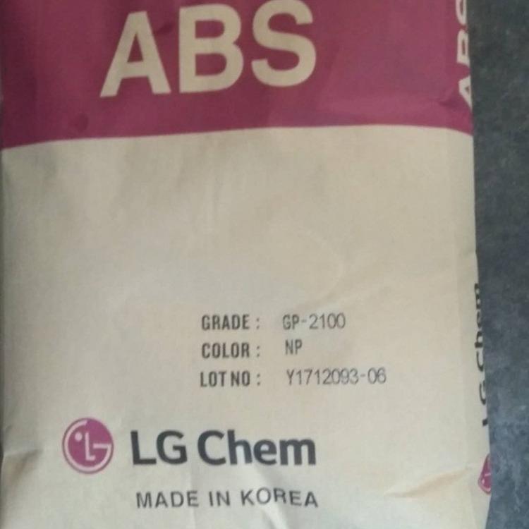 ABS/LG化学/GP-2200 增强级 阻燃级 耐高温 塑胶原料