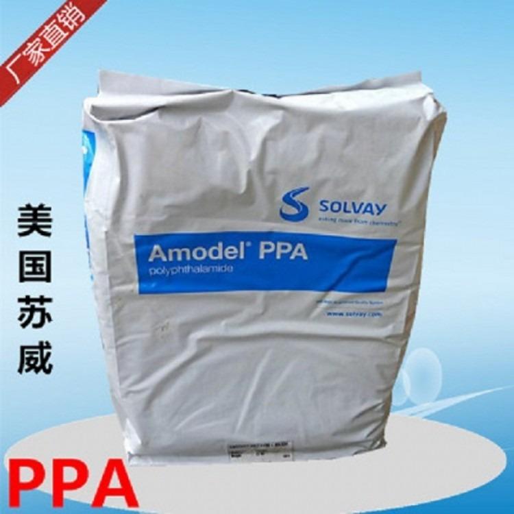PPA 美国苏威 A-4122 HR WH 117 注塑级 耐高温 高抗冲塑胶原料