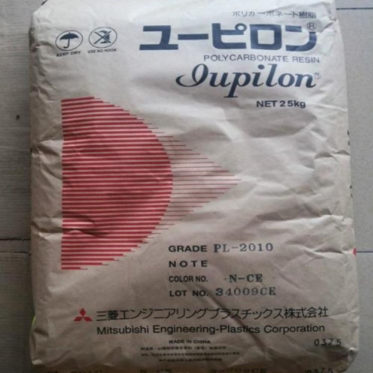 PC/日本三菱/LGS-2230M 耐磨 塑胶原料