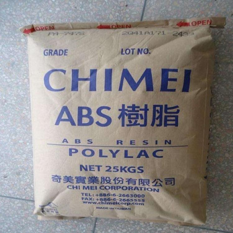 代理销售 ABS 镇江奇美 PA-757K家用电器,汽车部件 塑胶原料
