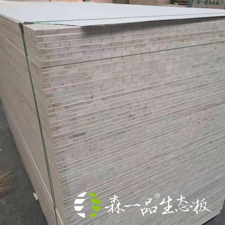 1220*2440mme0生态板价格 御泉林香杉木生态板