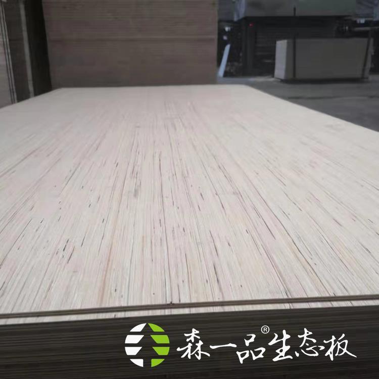 1220*2440mm杉木芯板生态板厂家 御泉林衣柜生态板