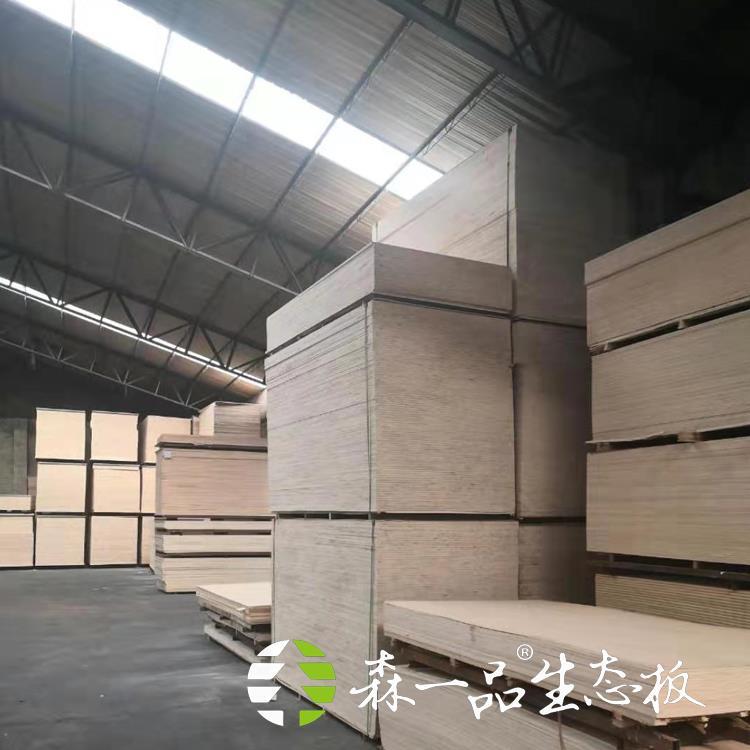 1220*2440mm多层生态板厂家 御泉林免漆板生态板