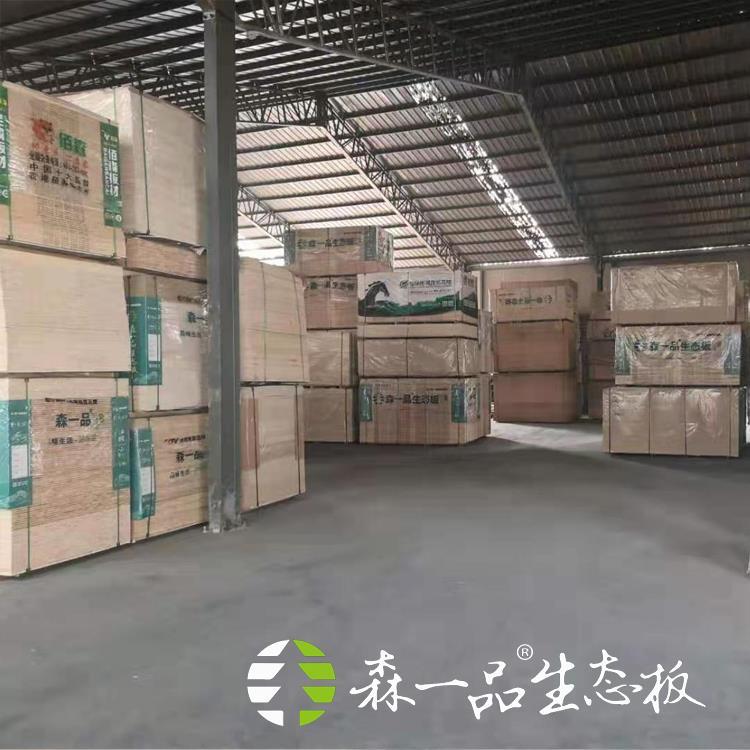 1220*2440mm生态板厂家 御泉林环保生态板