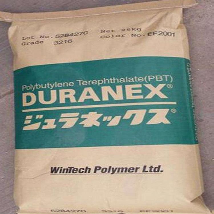 高刚性,高抗冲PBT 日本宝理 CN7030BB 塑胶原料