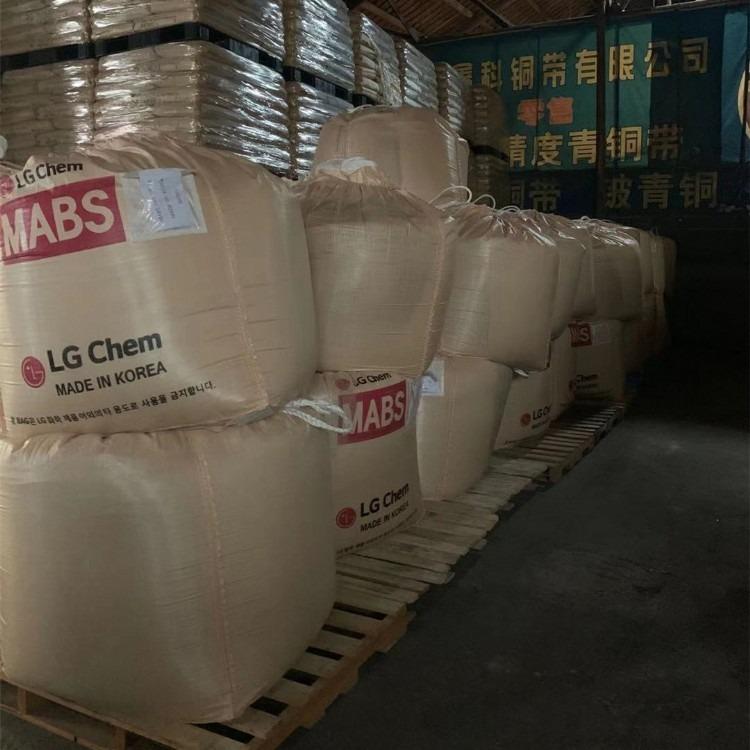 ABS LG化学 TR-558AI 高透明 副牌MABS 韩国原包
