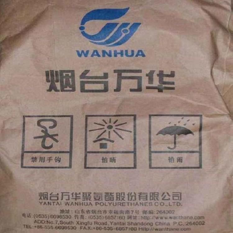 挤出TPU/烟台万华/WHT-1198  电线电缆级 聚氨酯 塑料原料