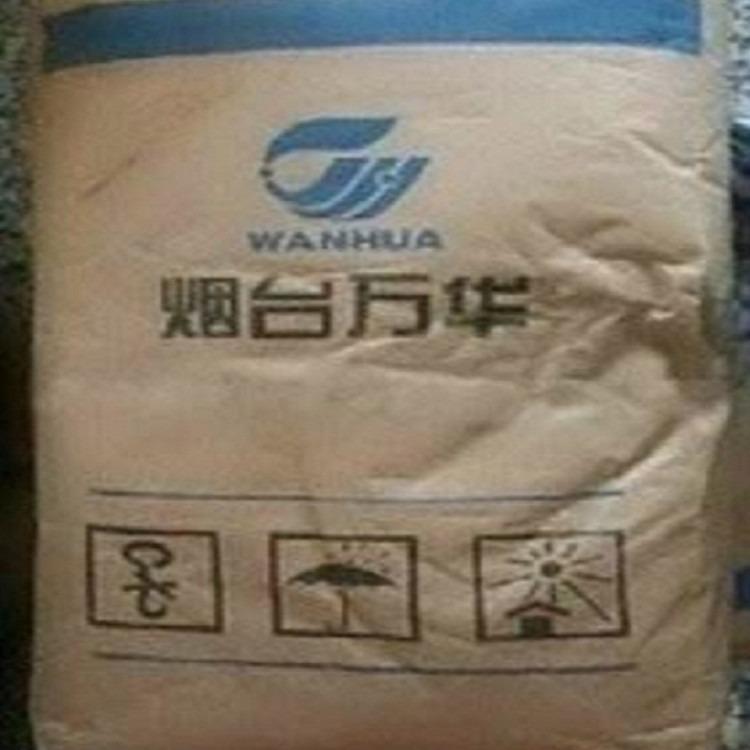 TPU/烟台万华/WHT―1285  国产 注塑挤出级 聚氨酯